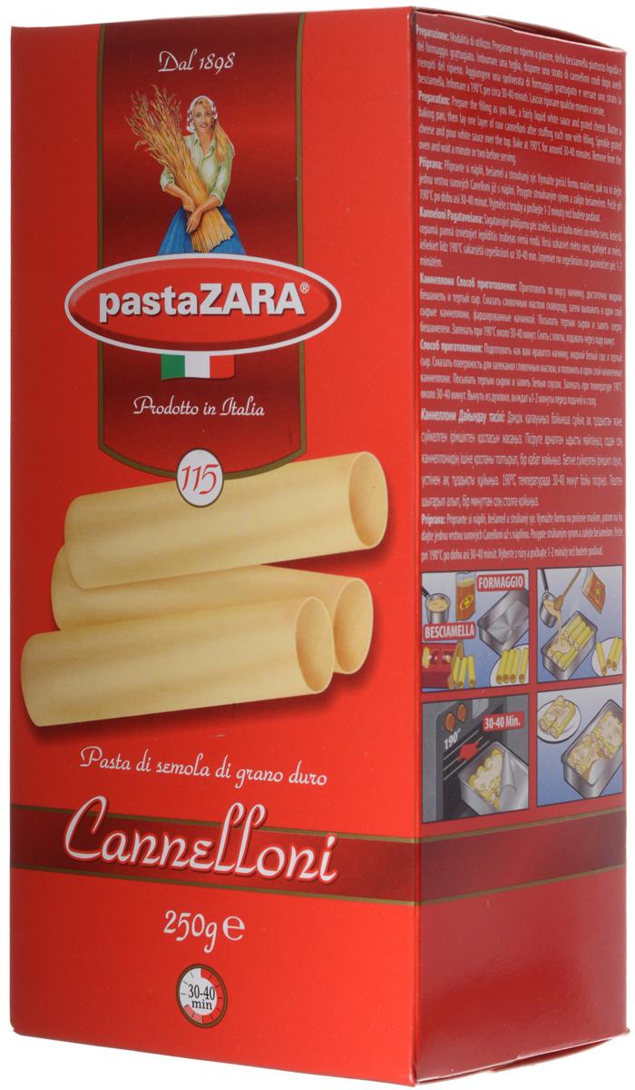 Pasta Zara Канеллони макароны, 250 г8004350141156Макароны Pasta Zara 115 сочетают в себе современность технологий производства и традиционное итальянское качество. Макаронные изделия Pasta Zara - одна из самых популярных марок итальянских макаронных изделий в России. Макароны Pasta Zaraвыпускаются в Италии с 1898 года семьёй Браганьоло уже в течение четырёх поколений. Это семейный бизнес, который вкладывает более, чем вековой опыт работы с макаронными изделиями в создание и продвижение своего продукта, тщательно отслеживая сохранение традиций.
