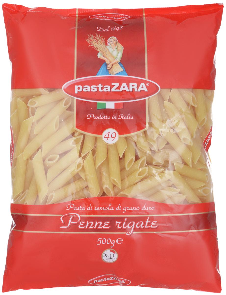 Pasta Zara Перышки рифленые макароны, 500 г 8004350130464
