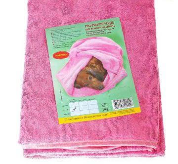 Полотенце для животных из микрофибры красно-розовое 70*140см ZooSpa