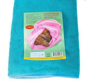 Полотенце для животных из микрофибры голубое 140*140 ZooSpa