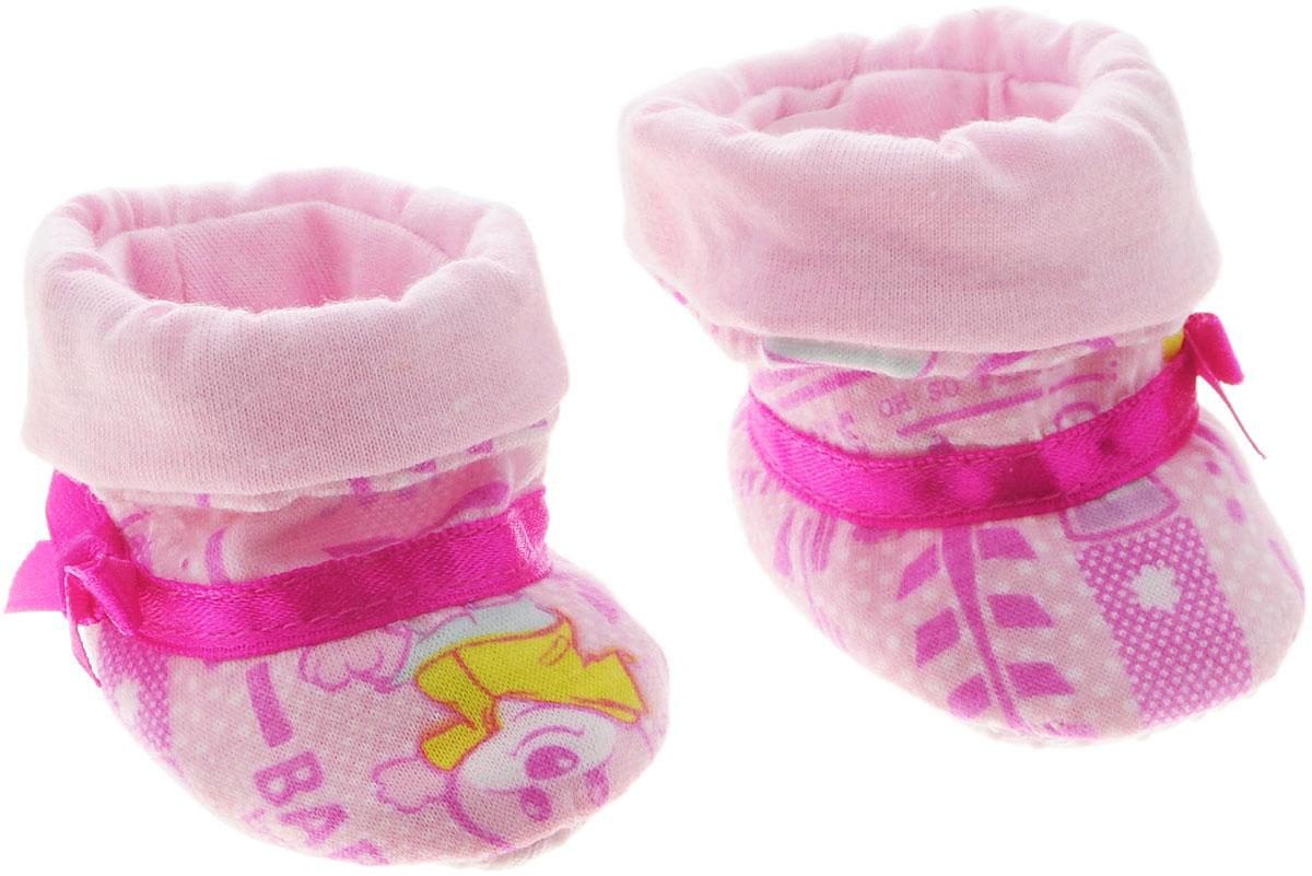 Baby Born Обувь для куклы Ботинки цвет розовый сиреневый с бантиком819-494_розовыйОбувь для куклы Baby Born подходит ко всем куклам серии Baby Born высотой 43 см. Очаровательные мягкие ботиночки выполнены из высококачественного текстиля. Все девочки очень любят переодевать своих кукол, создавая новые образы, а с наборами одежды Baby Born образы можно менять хоть каждый день.