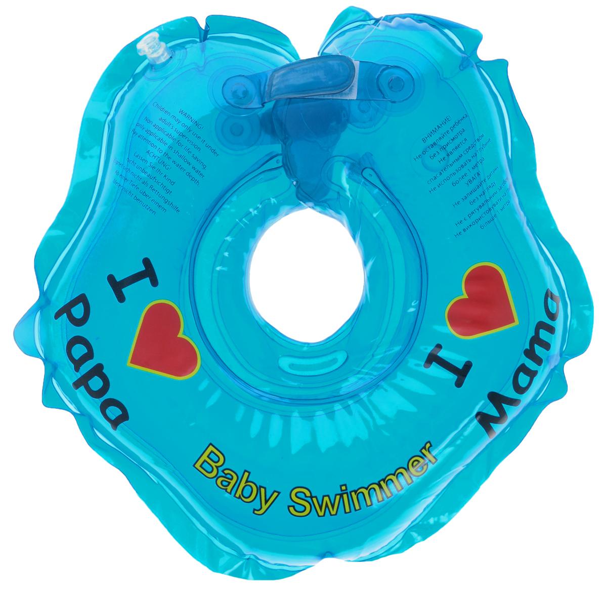 Baby Swimmer Круг на шею цвет голубой 3-12 кг