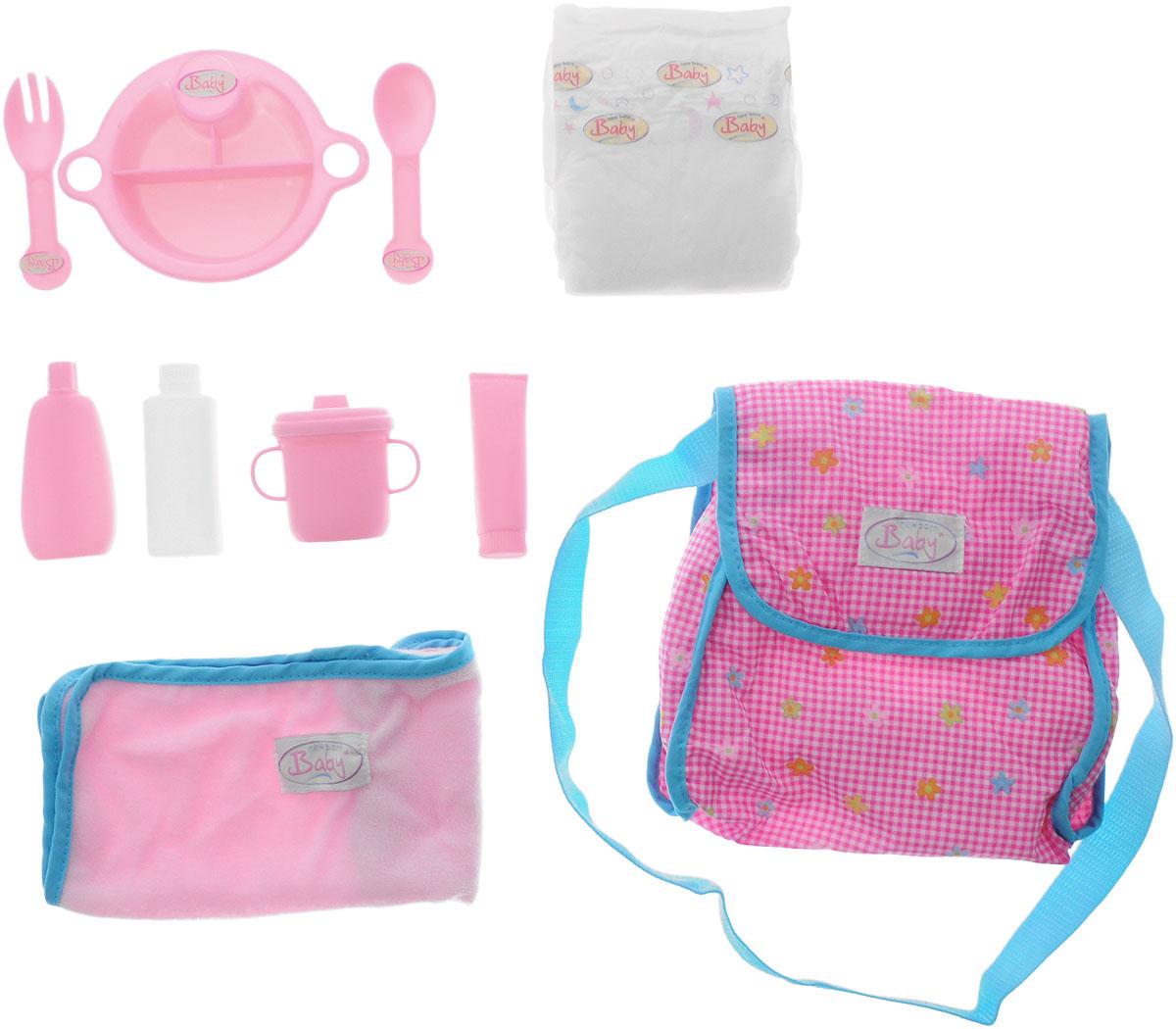 Simba Аксессуары для кукол Набор для пупса цвет розовый голубой триммер gardena easycut li 18 23r