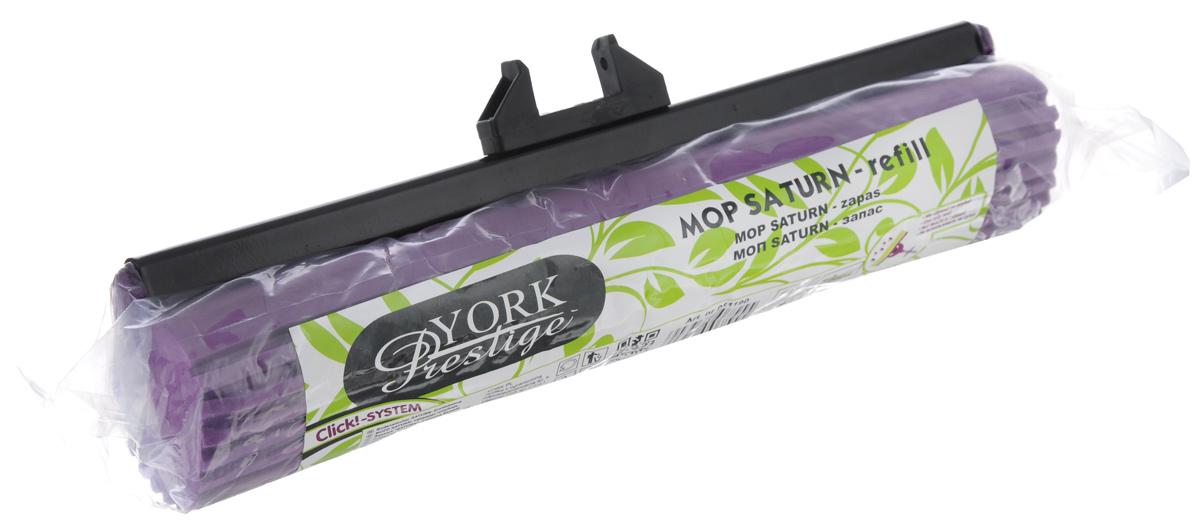 Сменная насадка для швабры York Prestige Saturn, цвет: фиолетовый8119Сменная насадка для швабры York Prestige Saturn выполнена из сложных полимеров, металла, винола и крахмала. Насадка обладает сверхвпитываемостью, сохраняет свою структуру и форму даже после многократного использования. Такая насадка сделает уборку эффективнее и приятнее. Размеры насадки: 27,5 см х 6,5 см х 6 см.