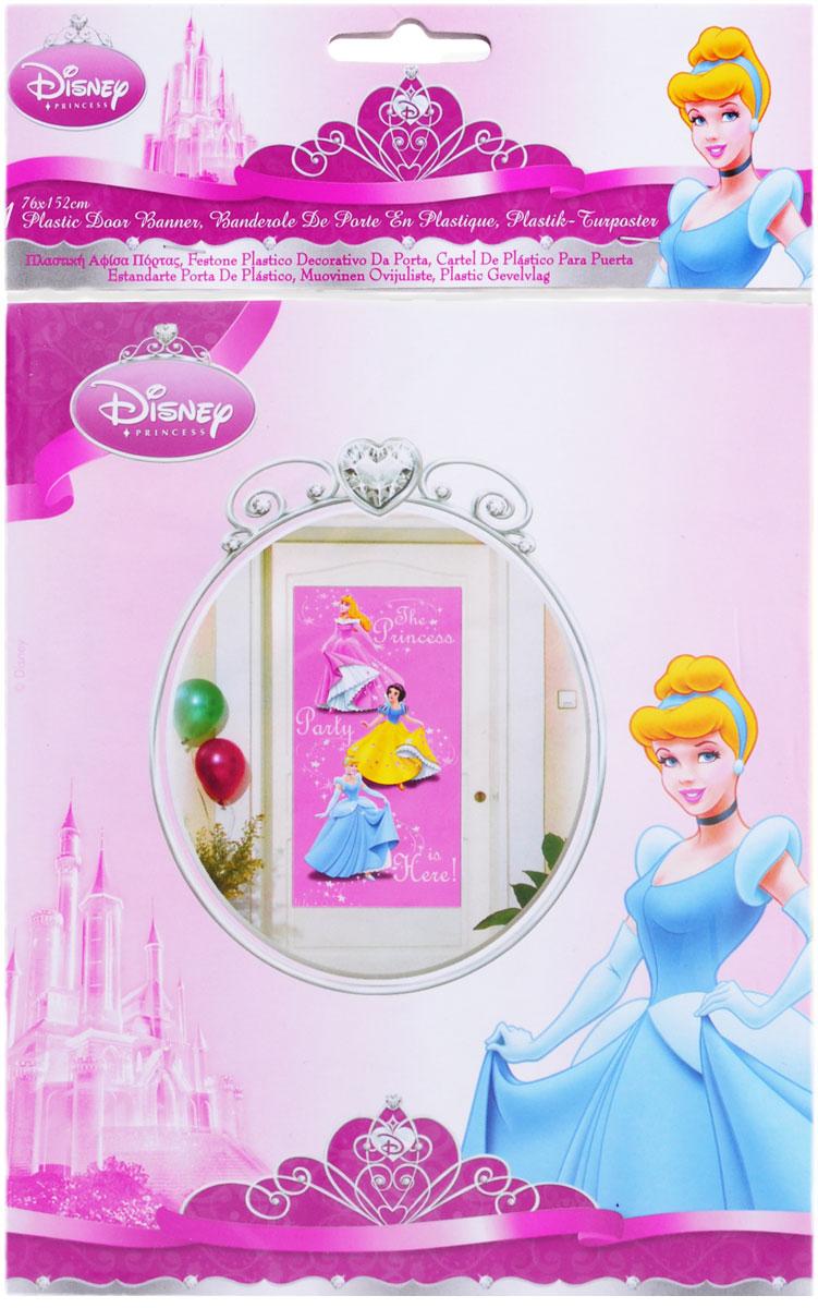 Procos Баннер на дверь Принцессы