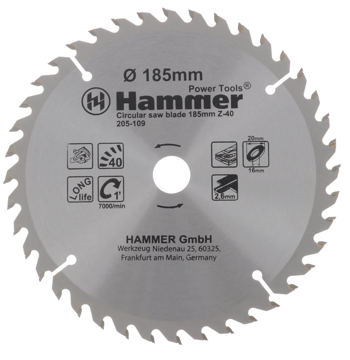 "Диск пильный ""Hammer"", по дереву, 185 мм х 40 х 20/16 мм WD"