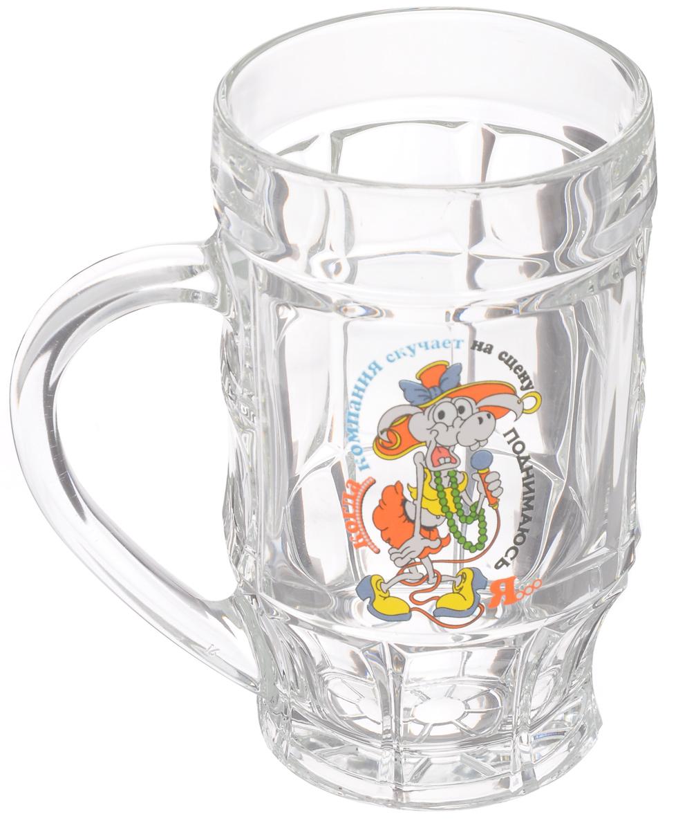 Набор кружек для пива ОСЗ Пинта. Когда компания скучает, 500 мл, 2 шт08с1143 ДЗ У КСКУЧАЕТНабор ОСЗ Пинта. Когда компания скучает, состоит из двух кружек для пива, выполненных из прочного натрий- кальций- силикатного стекла. Изделия декорированы забавным изображением и надписью: Когда компания скучает, на сцену поднимаюсь я.... Такой набор прекрасно подойдет для пива. Он ярко дополнит сервировку стола и порадует вас практичностью и оригинальным дизайном. Диаметр кружки (по верхнему краю): 8,8 см. Высота кружки: 16 см.