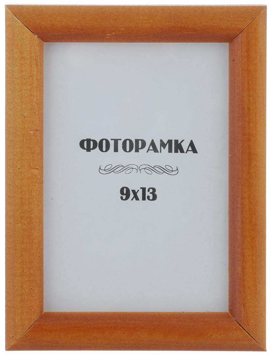 Фоторамка Фотостиль