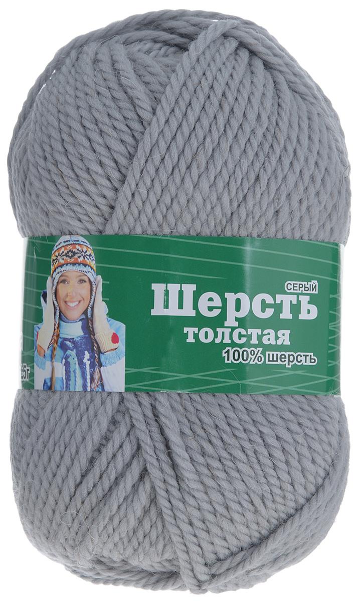 Пряжа для вязания Астра Wool XL, цвет: серый, 110 м, 100 г, 3 шт488343_серыйПряжа для вязания Астра Wool XL изготовлена из мягкой и высококачественной натуральной шерсти. Из такой пряжи получается тонкий и теплый трикотаж. Волокно имеет высокую упругость, поэтому хорошо держит форму, обладает высокой гигроскопичностью и отводит влагу от тела. Рекомендуемый размер спиц: 3-5 мм. Рекомендуемый размер крючка: 3-5 мм. Состав: 100% импортная полутонкая шерсть.