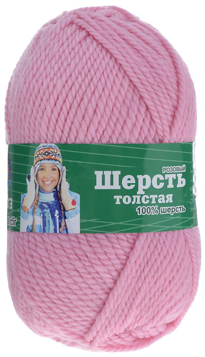 Пряжа для вязания Астра Wool XL, цвет: розовый, 110 м, 100 г, 3 шт488343_розовыйПряжа для вязания Астра Wool XL изготовлена из мягкой и высококачественной натуральной шерсти. Из такой пряжи получается тонкий и теплый трикотаж. Волокно имеет высокую упругость, поэтому хорошо держит форму, обладает высокой гигроскопичностью и отводит влагу от тела. Рекомендуемый размер спиц: 3-5 мм. Рекомендуемый размер крючка: 3-5 мм. Состав: 100% импортная полутонкая шерсть.