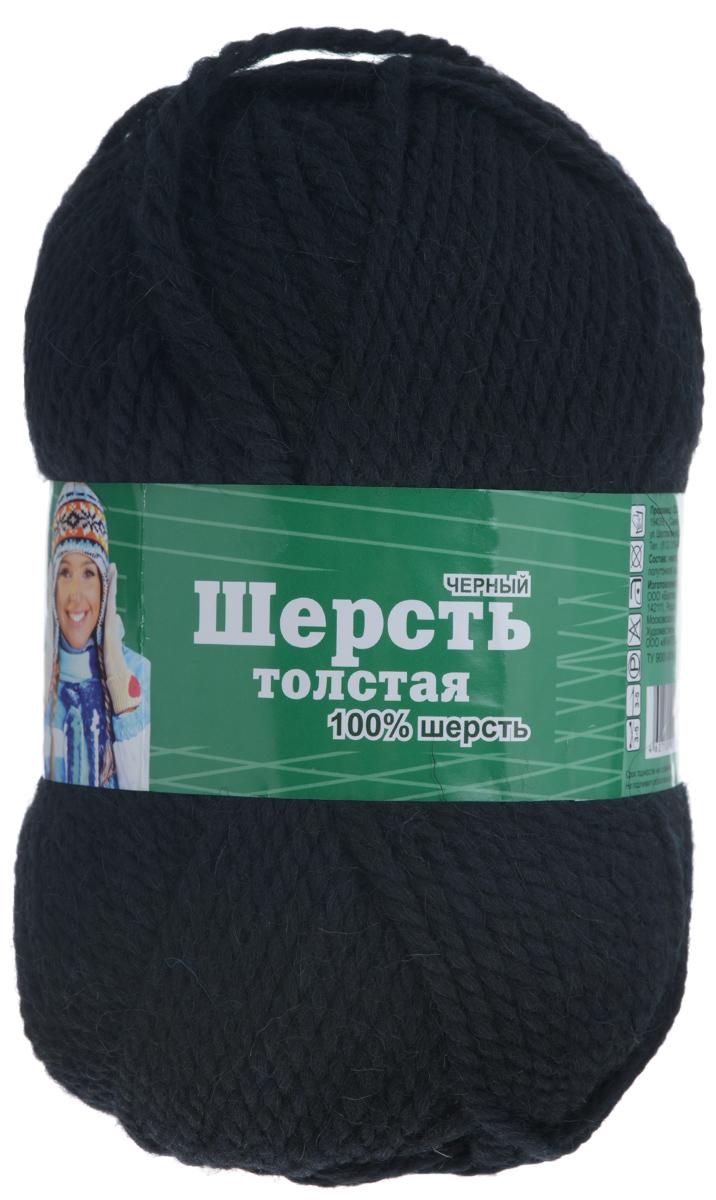 Пряжа для вязания Астра Wool XL, цвет: черный, 110 м, 100 г, 3 шт488343_черныйПряжа для вязания Астра Wool XL изготовлена из мягкой и высококачественной натуральной шерсти. Из такой пряжи получается тонкий и теплый трикотаж. Волокно имеет высокую упругость, поэтому хорошо держит форму, обладает высокой гигроскопичностью и отводит влагу от тела. Рекомендуемый размер спиц: 3-5 мм. Рекомендуемый размер крючка: 3-5 мм. Состав: 100% импортная полутонкая шерсть.