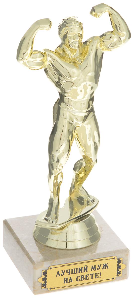 Кубок Город Подарков Бодибилдинг. Лучший муж на свете, высота 15 см030530003Кубок Город Подарков Бодибилдинг. Лучший муж на свете станет замечательным сувениром. Кубок изготовлен из пластика с золотистым покрытием. Основание изготовлено из искусственного мрамора. Кубок выполнен в виде бодибилдира, стоящего на пьедестале. На основании имеется надпись Лучший муж на свете!. Такой кубок обязательно порадует получателя, вызовет улыбку и массу положительных эмоций. Высота кубка: 15 см. Размер основания: 5,5 см х 5,5 см.