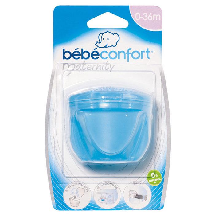 Bebe Confort Evidence Футляр для стерилизации и хранения пустышки