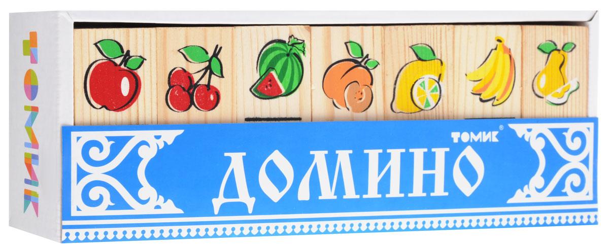 Томик Домино Фрукты-ягоды5555-5Домино Томик Фрукты-ягоды - это знаменитая игра на основе классических правил. Костяшки домино изготовлены из натурального дерева с изображениями различных фруктов и ягод. С помощью этого домино вы можете провести большую игру фрукты-ягоды, которая запомнится надолго. Вам понадобится фантазия и немного свободного времени. Поговорите с ребенком, какие он знает фрукты и ягоды, где он их видел, какие кушал. Обсудите, чем еще кроме вкуса отличаются фрукты (расскажите о цвете и форме). А в заключении поиграйте в одну из самых увлекательных игр - домино. Игра в домино помогает развитию наглядно-образного мышления, активного словаря, представлений о предметах, памяти, внимания, величины и формы.