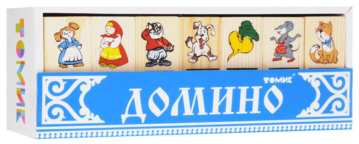 Томик Домино Репка5555-6Домино Томик Репка - это знаменитая игра на основе классических правил. Костяшки домино изготовлены из натурального дерева с изображением героев русской народной сказки. Правила игры просты: игрокам раздаются костяшки (их количество зависит от числа игроков). Начинает игру тот, у кого дубль с заранее оговоренной картинкой (или по очереди). Второй игрок приставляет с любой стороны костяшку с той же картинкой и так далее. Если игроку нечего поставить - он берет костяшки из оставшихся до тех пор, пока не получит нужной картинки. Выигрывает тот из игроков, кто первым сбросил все костяшки. Конечно, самые маленькие могут не понять правил, но им будет интересно просто играть с картинками - например, что-нибудь из них строить. Пусть ваш ребенок играет так, как захочет! Игра в домино прививает любовь к сказкам, учит быть добрым и помогать другим в беде, учит анализировать, продумывать следующий ход, развивает логику и внимание.