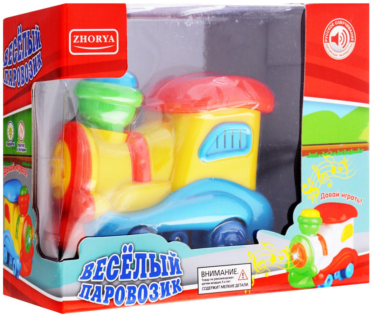 Zhorya Игрушка Веселый паровозикХ75387Веселый паровозик со световыми и звуковыми эффектами представляет собой реалистичную копию настоящего локомотива. Игрушка создана в забавном, красочном стиле. Кузов имеет округлые очертания, что очень нравится детям. Когда паровозик едет, он поет веселую песенку и мигает фарой. Такая игрушка поможет малышу развить цветовое восприятие, мелкую моторику рук, координацию движений, фантазию и воображение. Паровозик разнообразит игровые ситуации и откроет малышу новые сюжеты. Не упустите шанс порадовать своего ребенка замечательным подарком! Для работы требуются 2 батарейки типа АА (не входят в комплект).