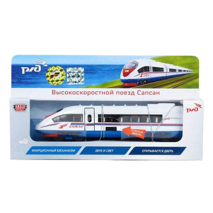 цены  ТехноПарк Игрушка инерционная Высокоскоростной поезд Сапсан