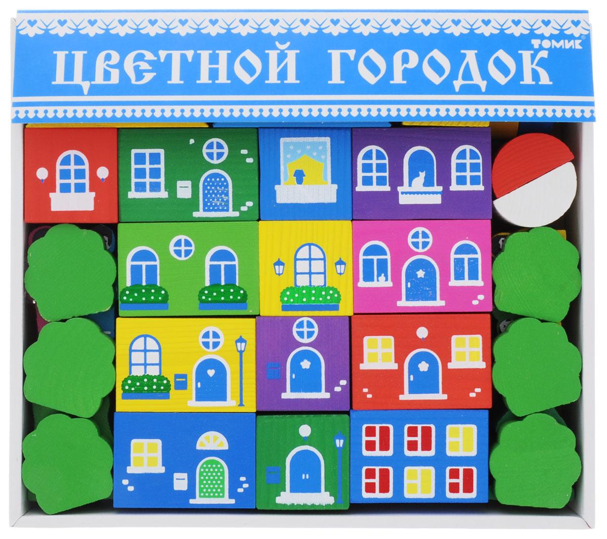 Томик Конструктор Цветной городок8688-8Конструктор Томик Цветной городок - очень яркий конструктор для создания городка и ролевых игр с ним. Все элементы изготовлены из экологически чистого дерева, краски не токсичные и прочные. Включает в себя конструктор 41 элемент. В этом замечательном конструкторе есть все, для того, чтобы построить городок - различные домики, деревья, машинки и фигурки человечков. На домиках нарисованы окошки различных форм, шторки и цветочки на подоконниках. Малыш сможет не только построить целый город, но и как настоящий волшебник наполнить его жизнью. Игра с данным конструктором развивает пространственное мышление, фантазию, умение использовать форму предмета, моторику, координацию, приучает ребенка к усидчивости.