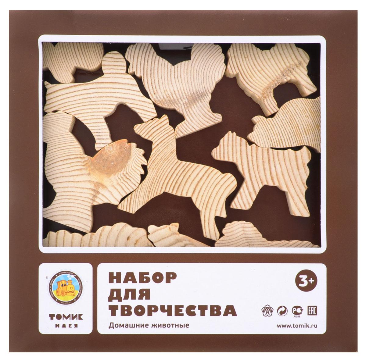 Томик Конструктор Домашние животные801Фигурки из конструктора Томик Домашние животные можно раскрашивать красками и карандашами, украшать с помощью всевозможных подручных материалов: пластилина, ниток, крупы и цветной бумаги. Их можно использовать в сюжетных играх или в качестве украшения для дома. Вместе с детьми вы можете составлять творческие композиции, используя вложенные картинки для раскрашивания, или придумывать свои собственные сюжеты. Оживляя каждое животное ребенок развивает фантазию, воображение, творческие способности, расширяет кругозор, а также учится рисовать, лепить, клеить и придумывать новых животных. В наборе 11 деревянных фигурок. Игрушки, изготовленные своими руками - прекрасный подарок к любому празднику.