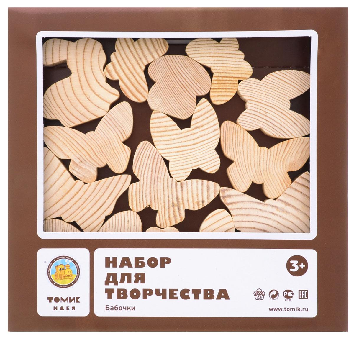 Томик Конструктор Бабочки806Фигурки из конструктора Томик Бабочки можно раскрашивать красками и карандашами, украшать с помощью всевозможных подручных материалов: пластилина, ниток, крупы и цветной бумаги. Их можно использовать в сюжетных играх или в качестве украшения для дома. Вместе с детьми вы можете составлять творческие композиции, используя вложенные картинки для раскрашивания, или придумывать свои собственные сюжеты. Оживляя каждую бабочку ребенок развивает фантазию, воображение, творческие способности, расширяет кругозор, а также учится рисовать, лепить, клеить. В наборе 14 фигурок: бабочки, гриб, зайчик и лягушка. Игрушки, изготовленные своими руками - прекрасный подарок к любому празднику.