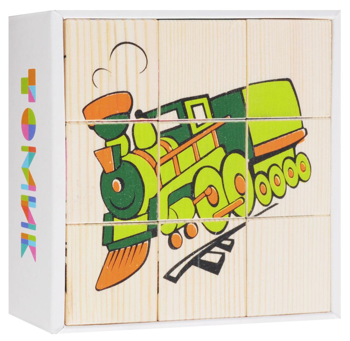 Томик Кубики Транспорт4444-1Кубики Томик Транспорт станут отличным подарком для малыша. Деревянные кубики с рисунками многие родители неслучайно выбирают в качестве одной из первых игрушек для своих малышей. Ведь это не только прекрасный строительный материал для детских замков, но и удобное пособие для развития зрительной памяти, логики и мелкой моторики у детей. Объясните ребенку, что на каждом кубике нанесены части картинки, которые надо собрать вместе. Покажите как, вращая кубик, можно найти необходимый кусочек изображения. С помощью кубиков можно собрать 6 разных изображений транспортных средств: автомобиль, паровоз, трактор, парусник, самолет, автобус.