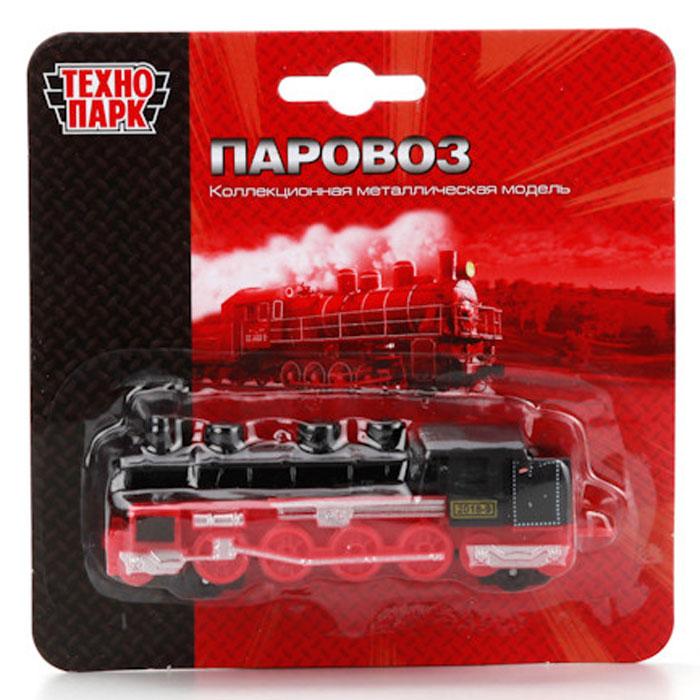 ТехноПарк Паровоз 10118-R10118-RУникальная игрушка - поезд. Едет вперед-назад. Длина поезда 9 см. Станет отличным подарком для ребенка.