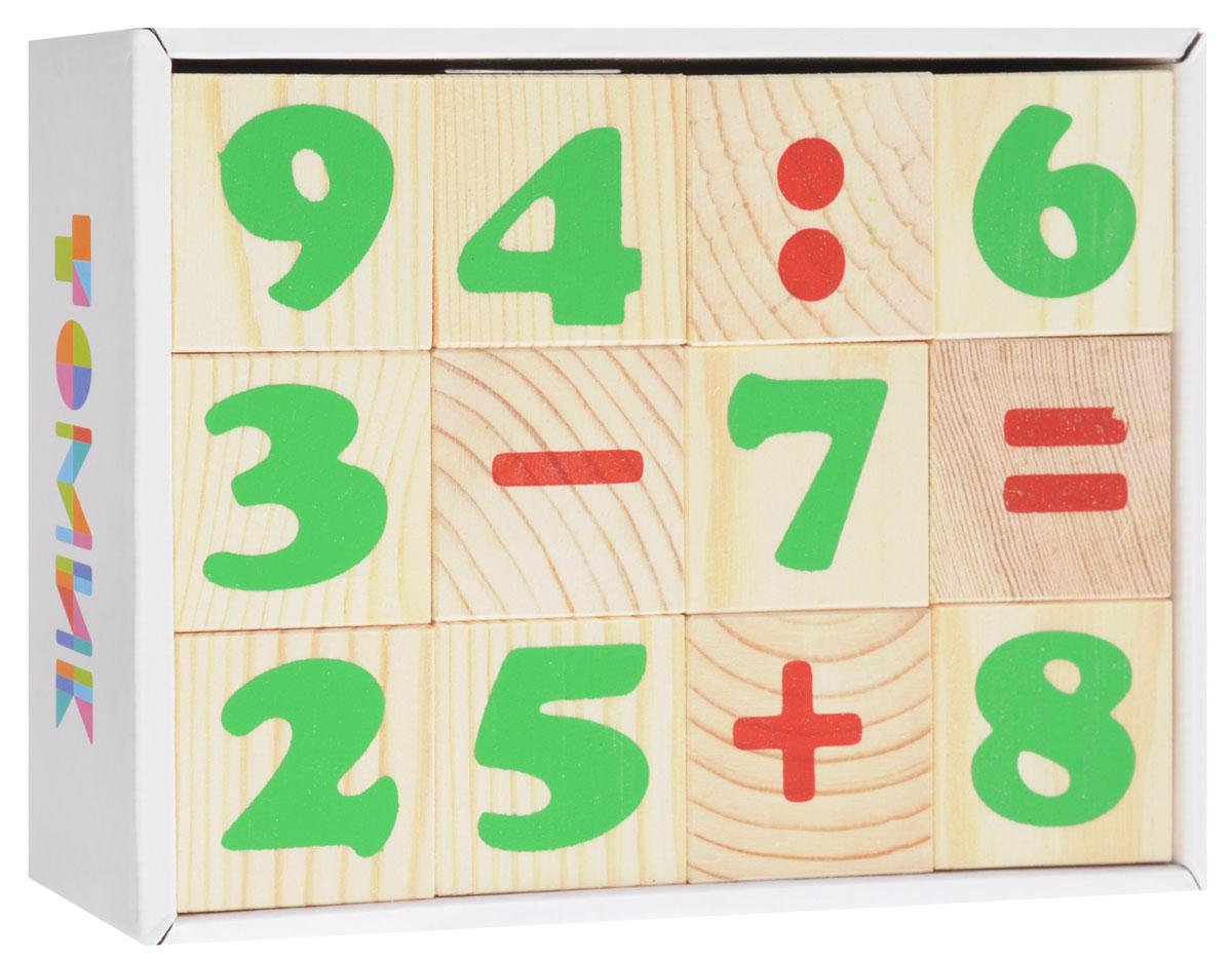 Томик Кубики Цифры1111-3Кубики Томик Цифры станут отличным подарком для малыша. Кубики - универсальная детская игрушка. Это не только прекрасный строительный материал для детских замков, но и удобное развивающее пособие для изучения, например, цифр. Вначале ребенок просто будет зрительно привыкать к новым знакам при создании различных конструкций, но со временем эти деревянные кубики откроют для него волшебную страну арифметики.