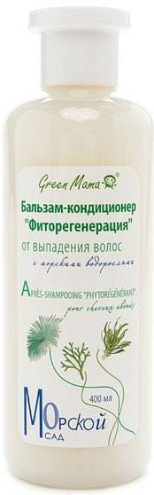 Бальзам-кондиционер Green Mama Фиторегенерация от выпадения волос, с морскими водорослями, 400 мл