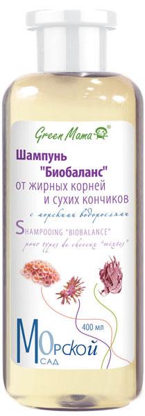 Шампунь Green Mama Биобаланс от жирных корней и сухих кончиков, с морскими водорослями, 400 мл374При уходе за волосами смешанного типа важно сочетание эффективного балансирующего очищения кожи головы и деликатного, щадящего воздействия на сухие кончики. В то время как моющие вещества удаляют жировые загрязнения с поверхности кожи, питательная композиция смягчает и увлажняет кончики волос. Формулу шампуня на основе экстрактов морских водорослей аксофиллума, фукуса и ламинарии гармонизирует состояние волос по всей длине. Рецептура дополнена пантенолом и пшеничным протеином для поддержания здоровья волосяных стержней и восстановления жирового баланса кожи головы. Ваши волосы будут выглядеть свежими, легкими, наполненными силой и энергией от корней до самых кончиков. Обратите внимание! Идет смена дизайна, поэтому Вам может быть доставлена продукция как в старом, так и в новом дизайне.