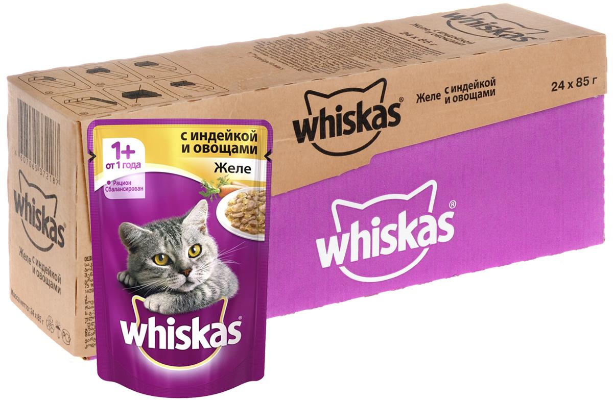 Консервы Whiskas для кошек от 1 года, желе с индейкой и овощами, 85 г х 24 шт39892Консервы Whiskas - это корм, рекомендованный взрослым кошкам. Чтобы ваша кошка получала полноценный рацион, предложите ей вкусный мясной обед! В его состав входят все питательные вещества, витамины и минералы, необходимые для сбалансированного питания вашей кошки каждый день. Не содержит сои, консервантов, ароматизаторов, искусственных красителей, усилителей вкуса. В рацион домашнего любимца нужно обязательно включать консервированный корм, ведь его главные достоинства - высокая калорийность и питательная ценность. Консервы лучше усваиваются, чем сухие корма. Также важно, чтобы животные, имеющие в рационе консервированный корм, получали больше влаги. Состав: мясо и субпродукты минимум 40% (в том числе индейка мин. 4%), таурин, витамины,минеральные вещества. Пищевая ценность (100 г.): белки - 8 г, жиры - 4,5 г, клетчатка - 0,3 г, зола - 2 г, витамин А - не менее 70 МЕ, витамин Е - не менее 0,8 мг, витамин D - не менее 5 МЕ, влага - 82 г. В упаковке 24...