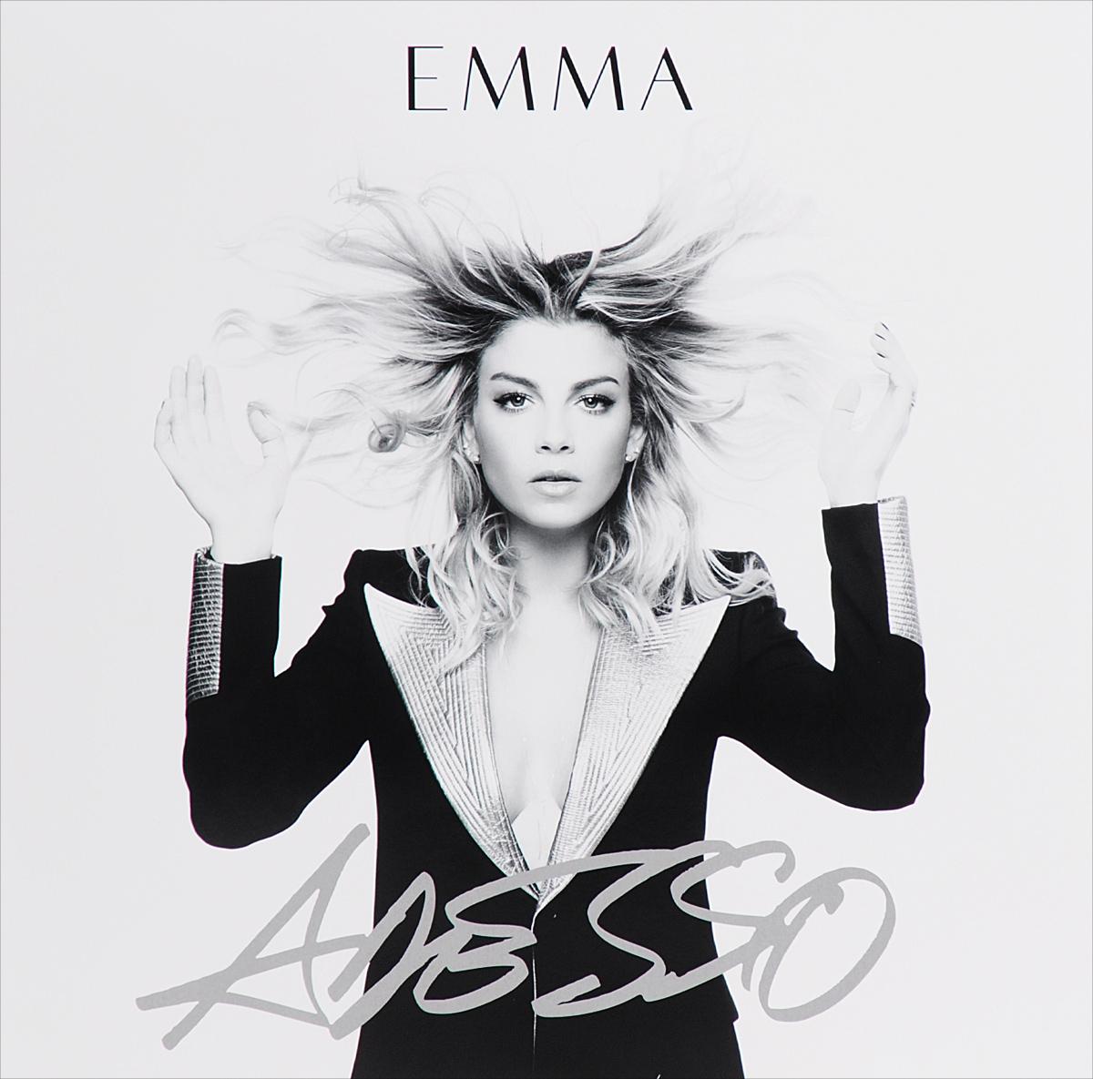 Emma. Adesso (LP)