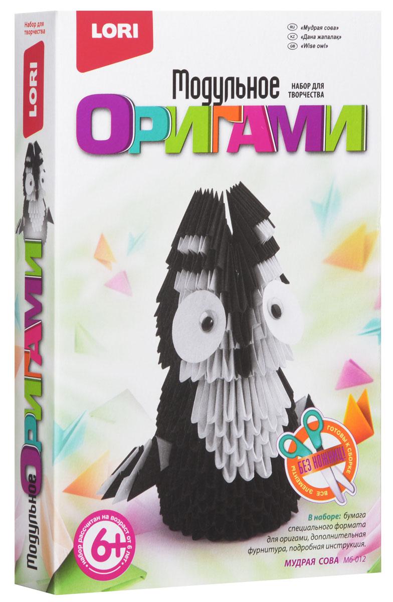 Lori Модульное оригами Мудрая сова