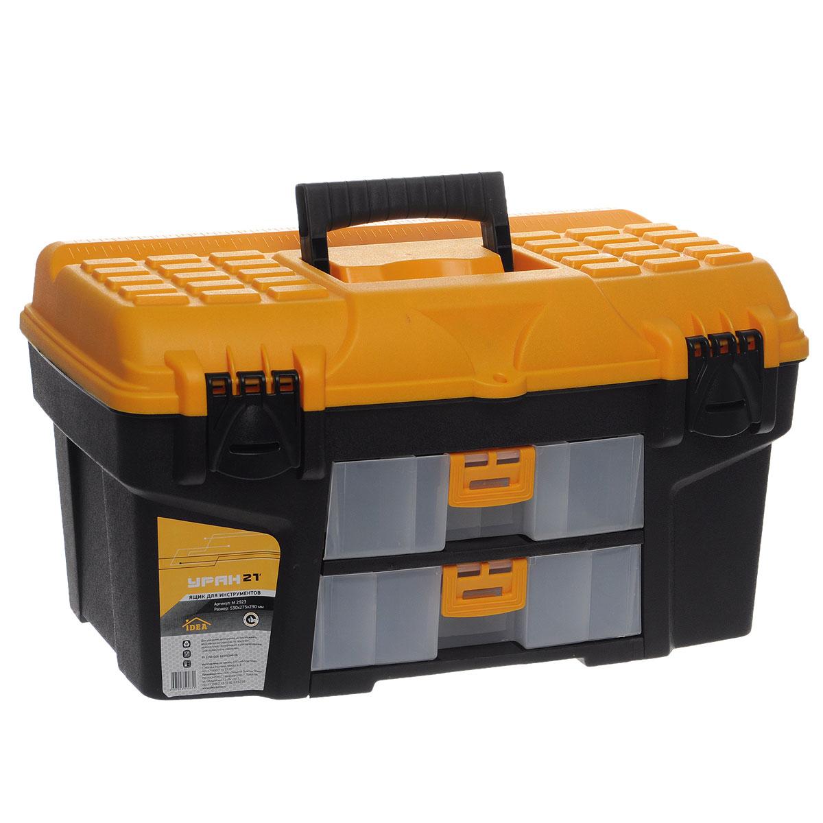 """Idea (М-пластика) Ящик для инструментов Idea """"Уран 21"""", с органайзером, 53 см х 27,5 см х 29 см"""