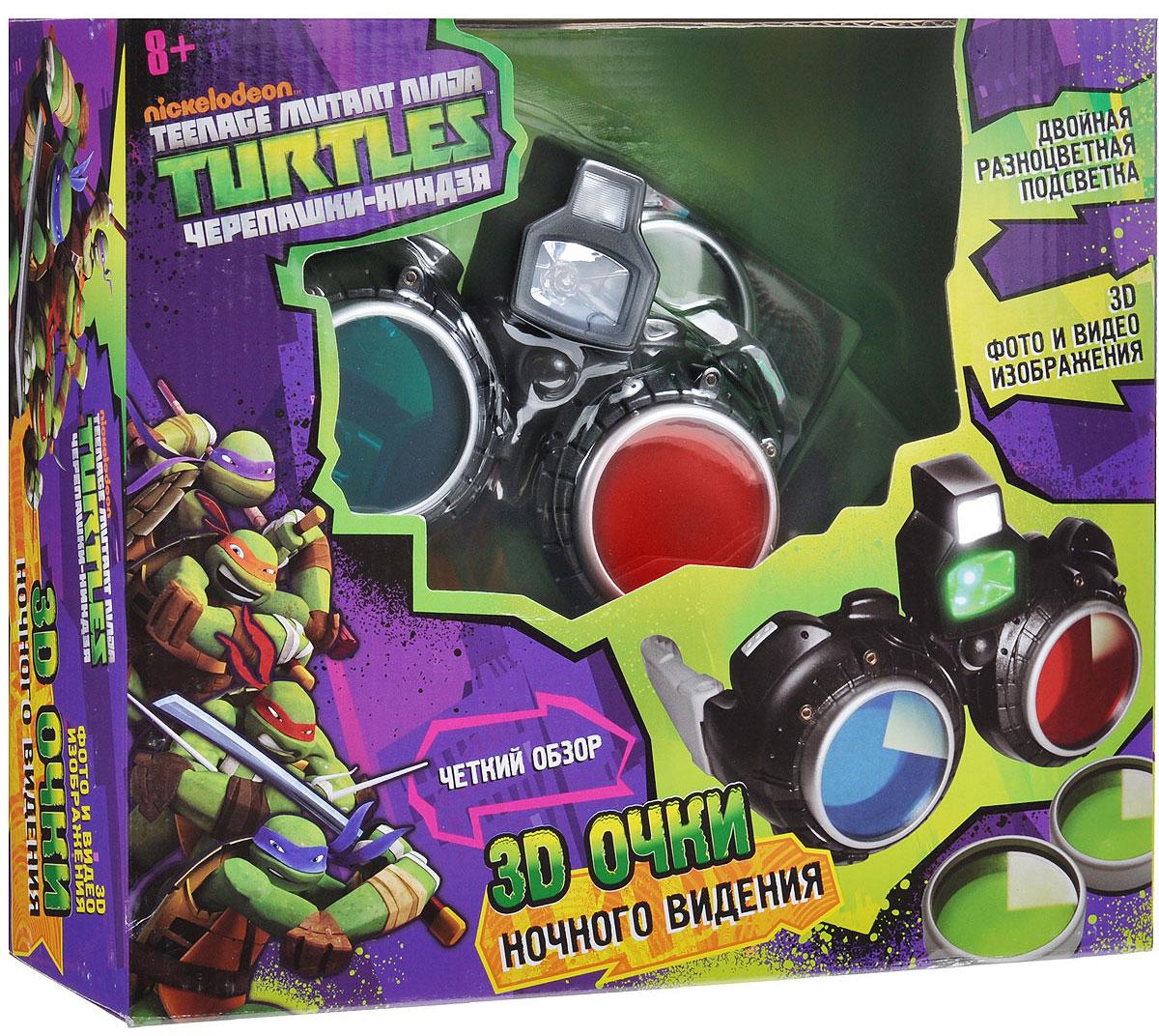 Играем вместе Игровой набор Turtles 3D очки ночного видения9819Игровой набор Turtles 3D очки ночного видения непременно понравится вашему маленькому шпиону. Главной изюминкой набора являются стильные 3D очки, выполненные из высококачественного пластика. С помощью светодиодной подсветки белого и/или зеленого светодиодов очки позволяют видеть в темноте. Также можно получить 3D изображение, установив красную линзу на левый глаз, а синюю - на правый. Для получения нормального изображения снимите цветные линзы, нажав на них и потянув за кольцо на линзах, и вставьте зеленые линзы. В комплект входят шпионские очки, 2 набора линз (2 зеленых, красная и синяя), две 3D фотографии с двухцветным стереографическим изображением и подробная инструкция по эксплуатации на русском языке. Ваш ребенок будет в восторге от такого подарка! Необходимо докупить 3 батареи напряжением 1,5V типа АG13/LR44 (не входят в комплект).