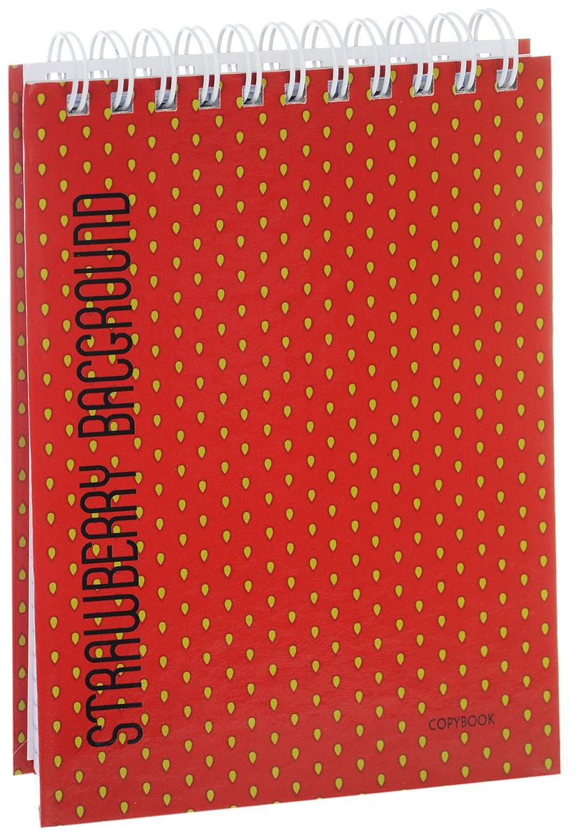 Listoff Блокнот Клубничный цвет 80 листов в клеткуТС6804233Блокнот Listoff Клубничный цвет в твердой обложке послужит прекрасным местом для памятных записей, любимых стихов и многого другого. Внутренний блок состоит из 80 листов белой бумаги на гребне со стандартной линовкой в клетку. Блокнот - незаменимый атрибут современного человека, необходимый для рабочих и повседневных записей в офисе и дома. Блокнот Клубничный цвет станет достойным аксессуаром среди ваших канцелярских принадлежностей.