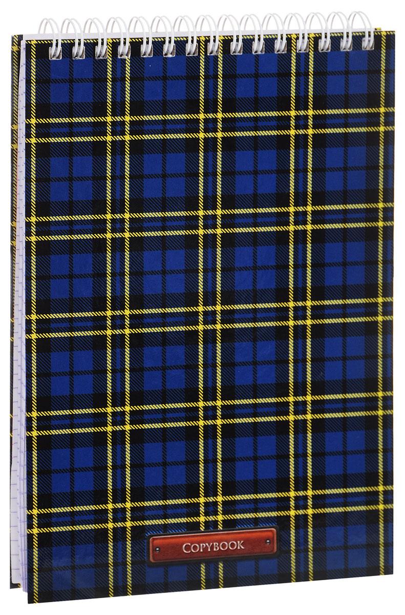 Listoff Блокнот Шотландка 100 листов в клеткуТС51004260Блокнот Listoff Шотландка в твердой обложке послужит прекрасным местом для памятных записей, любимых стихов и многого другого. Внутренний блок состоит из 100 листов белой бумаги на гребне со стандартной линовкой в клетку. Блокнот - незаменимый атрибут современного человека, необходимый для рабочих и повседневных записей в офисе и дома. Блокнот Шотландка станет достойным аксессуаром среди ваших канцелярских принадлежностей.