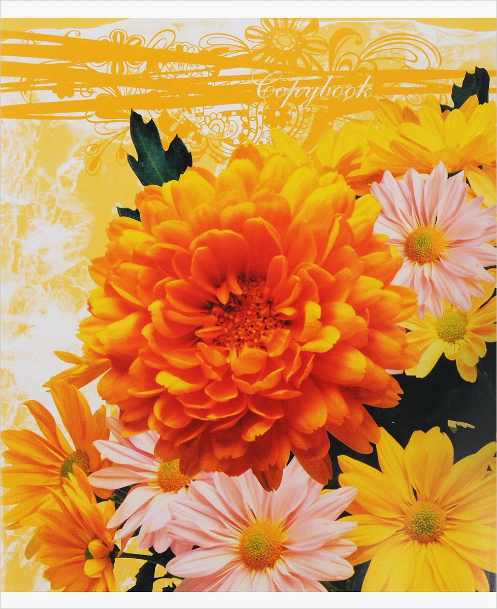 Полиграфика Тетрадь Floral Melody 96 листов в клетку цвет желтый37602_4Тетрадь Полиграфика Floral Melody подойдет как школьнику, так и студенту. Обложка тетради выполнена из картона и дополнена красочным изображением в виде цветов. Внутренний блок состоит из 96 листов белой бумаги. Стандартная линовка в голубую клетку дополнена красными полями. Листы тетради соединены металлическими скобами.