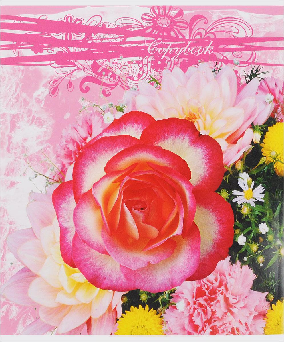 Полиграфика Тетрадь Floral Melody 96 листов в клетку цвет розовый
