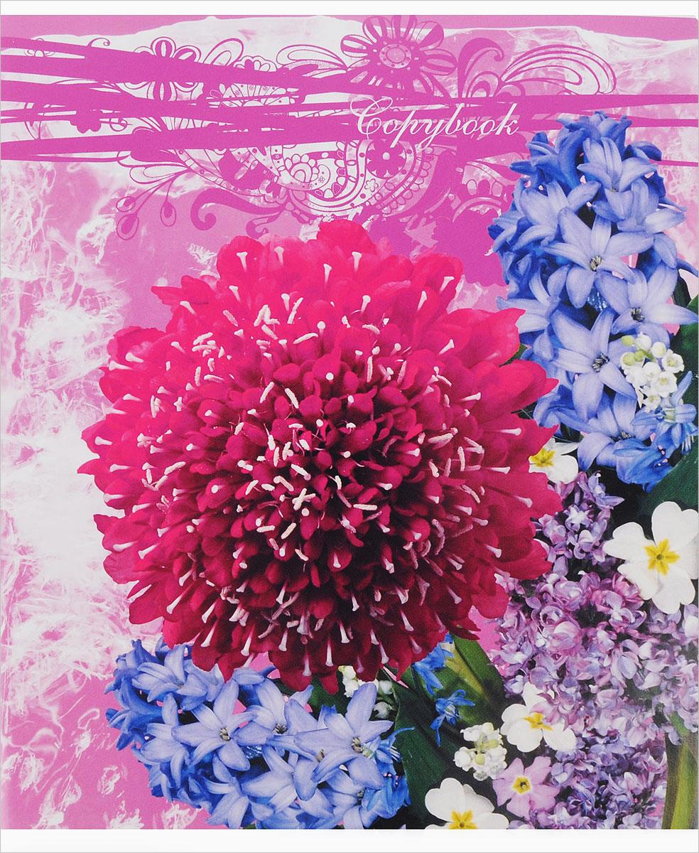 Полиграфика Тетрадь Floral Melody 96 листов в клетку цвет сиреневый37602_5Тетрадь Полиграфика Floral Melody подойдет как школьнику, так и студенту. Обложка тетради выполнена из картона и дополнена красочным изображением в виде цветов. Внутренний блок состоит из 96 листов белой бумаги. Стандартная линовка в голубую клетку дополнена красными полями. Листы тетради соединены металлическими скобами.