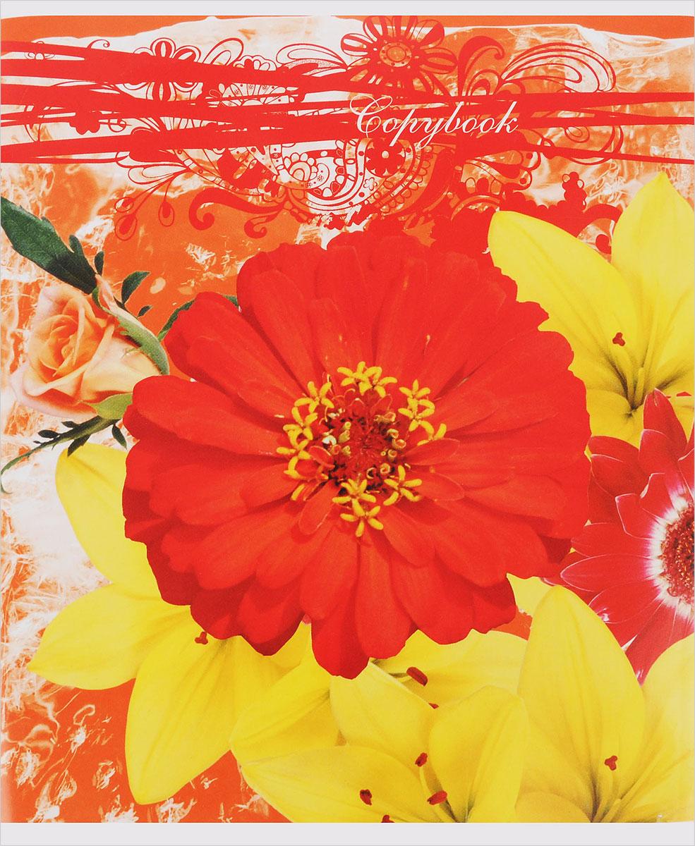 Полиграфика Тетрадь Floral Melody 96 листов в клетку цвет красный желтый