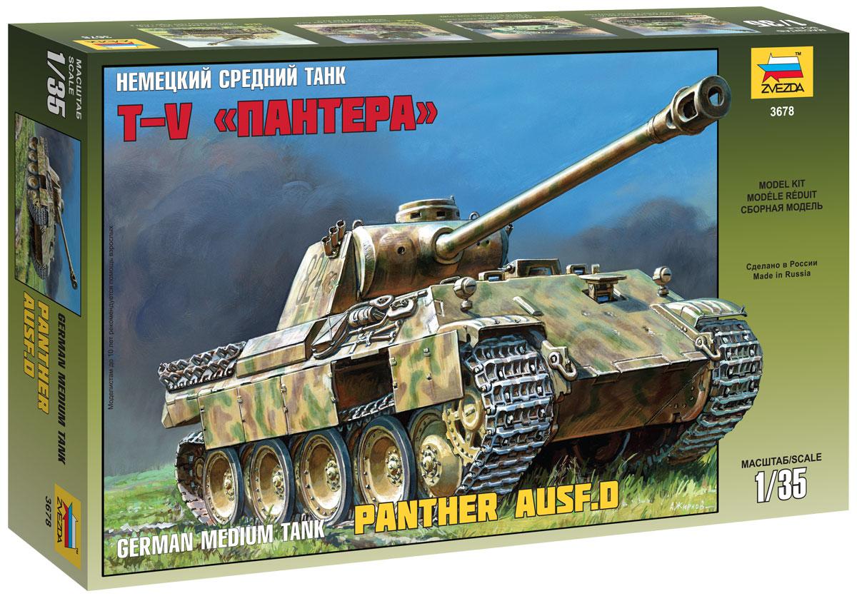 Звезда Сборная модель Немецкий средний танк T-V Пантера3678С помощью сборной модели Звезда Немецкий средний танк T-V Пантера вы и ваш ребенок сможете собрать уменьшенную копию немецкого среднего танка. Набор включает в себя 698 пластиковых элементов для сборки одной модели танка T-V Пантера и инструкцию на русском языке. Краски и клей продаются отдельно от набора. Эта боевая машина была разработана немецкой фирмой MAN в 1941-1942 годах в качестве основного танка вермахта. Боевым дебютом Пантер стала битва на Курской дуге, а потом танки этого типа воевали на всех европейских театрах военных действий. Пантера считается лучшим немецким танком Второй мировой войны. Она вооружалась 75-мм длинноствольной пушкой фирмы Рейнметалл-Борзиг. Противостоять снарядам Пантеры могла лишь броня советских тяжелых танков ИС-2 и американских M26 Першинг. Процесс сборки развивает интеллектуальные и инструментальные способности, воображение и конструктивное мышление, а также прививает практические навыки работы со...