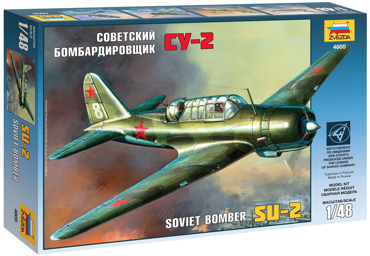 Звезда Сборная модель Советский бомбардировщик Су-2