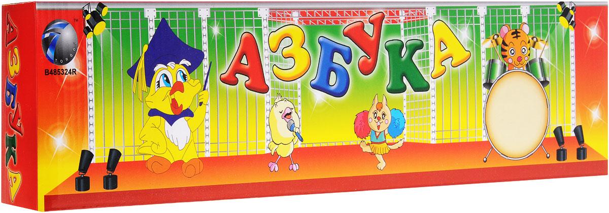 Tongde Игрушка развивающая Плакат АзбукаВ71683Развивающая игрушка Tongde Плакат Азбука станет отличным подспорьем для малышей, начинающих изучать буквы. Звуковой плакат - это настоящий репетитор на стене, с которым можно учиться, играя. Модель защищена от влаги специальным покрытием, имеет функции регулирования громкости. Плакат имеет три режима обучения: Режим 1. Урок: нажимая на кнопки, ребенок услышит названия букв и цифр. Режим 2. Игра: Азбука просит найти нужное изображение предмета. Режим 3. Экзамен. Переменка. Нажимая на забавные картинки внизу Азбуки, ребенок услышит веселые мелодии. Для работы игрушки необходимы 3 батарейки типа ААА (не входят в комплект).
