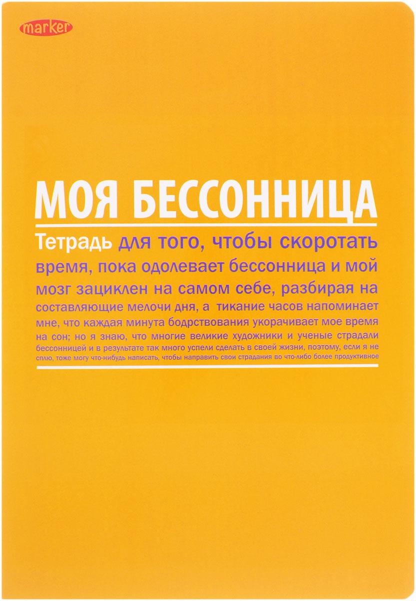 Marker Записная книжка Психо 60 листов в клетку M-950460-4