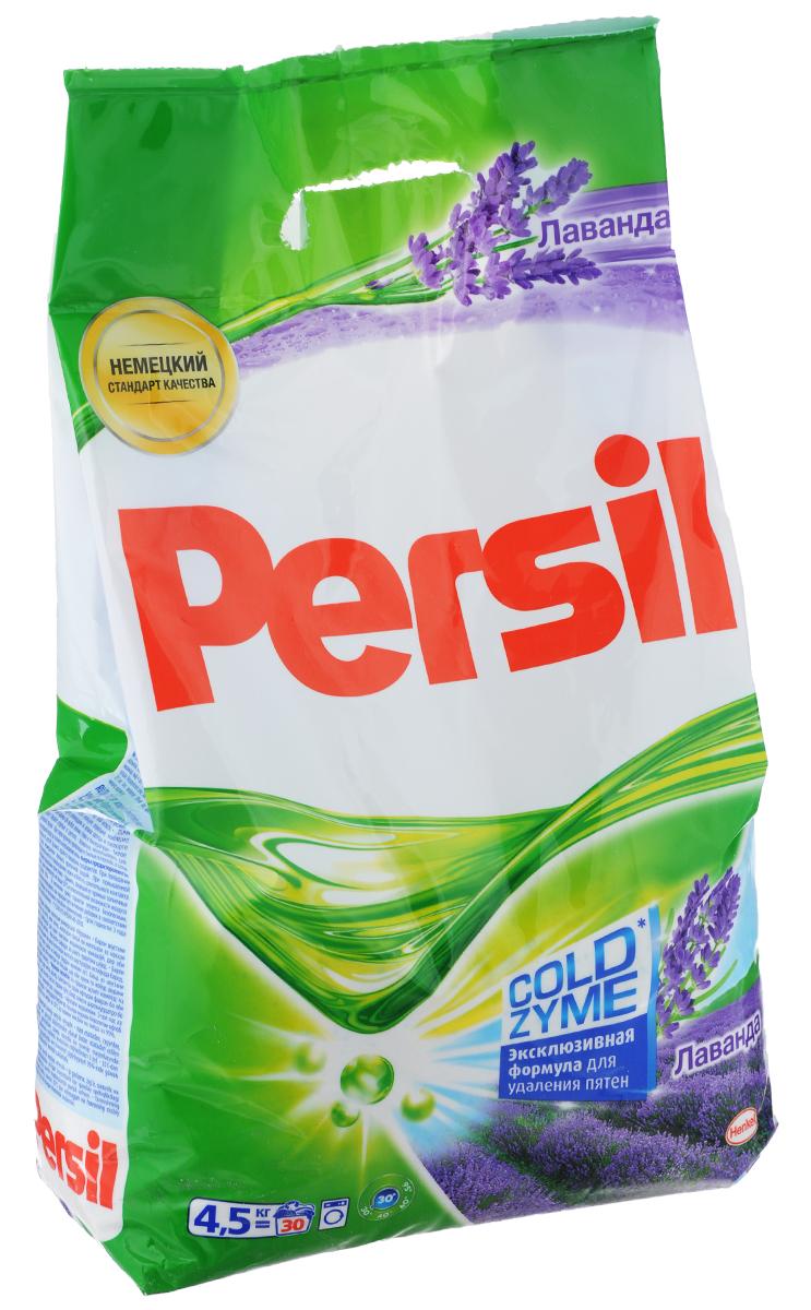 Стиральный порошок Persil Лаванда, 4,5 кг935041Стиральный порошок Persil Лаванда - это стиральный порошок с инновационной формулой, которая содержит активные капсулы пятновыводителя. Эти капсулы быстро растворяются в воде и начинают действовать на пятно уже в самом начале стирки. Благодаря эксклюзивному компоненту, Persil отлично удаляет даже сложные пятна. Кроме того, он делает белье белоснежным и придает ему свежий цветочный аромат. Подходит для стирки изделий из х/б, льняных, синтетических тканей и тканей из смешанных волокон в стиральных машинах-автоматах в воде любой жесткости. Состав: 5-15% анионные ПАВ, кислородсодержащий отбеливатель, Товар сертифицирован.