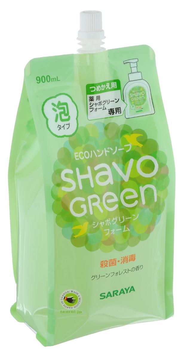 Жидкое пенящееся мыло для рук Shavo Green, 900 мл23075Натуральное пенящееся мыло для рук Shavo Green предназначено для ежедневного использования. Создано на основе натурального мыла растительного происхождения. Не сушит кожу рук, подходит для чувствительной кожи. Экономично в использовании (пенка). Обладает антибактериальным действием. Содержание натуральных компонентов >99%. Состав: вода, натуральное калиевое мыло на основе кокосового масла, о-цимен-5-ол (антибактериальный компонент, 0,2%), тетранатриевая соль ЭДТА, отдушка. Товар сертифицирован.