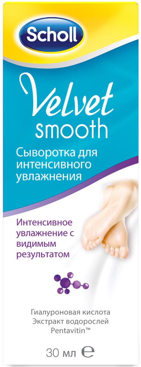 Scholl Velvet Smooth Сыворотка для ног, для интенсивного увлажнения, 30 мл3014106Сыворотка для интенсивного увлажнения кожи ног Velvet Smooth Scholl. Гиалуроновая кислота + Экстракт водорослей + Pentavitin. В чем особенность Сыворотки для интенсивного увлажнения Velvet Smooth. 1. Гиалуроновая кислота известна своей способностью удерживать воду в клетках кожи. 2. Pentavitin в соединении с кретанином помогает коже сохранить баланс влаги. Изготовитель: Рекитт Бенкизер Хелскэр (Великобритания) Лимитед, Денсом Лейн, Халл, Великобритания. Scholl является зарегистрированной торговой маркой. Сделано в Германии.