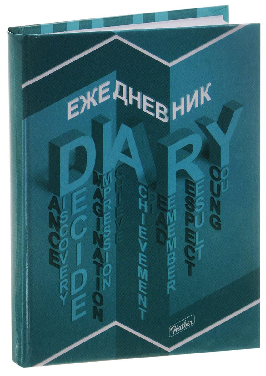 Hatber Ежедневник Diary недатированный 160 листов160Ед6_12752Недатированный ежедневник Hatber - неотъемлемый атрибут любого современного делового человека. Настольный ежедневник позволит систематизировать входящую информацию и оптимизировать график встреч, не отходя от рабочего места. Прочная обложка и качественный твердый переплет обеспечивают защиту внутреннему блоку, придают яркость и насыщенность дизайну. Внутренний блок изготовлен из белой бумаги и представлен листами, размеченными в линейку. Недатированный блок ежедневника не ограничен по сроку годности, его можно использовать на протяжении нескольких лет без привязки к году. В начале ежедневника содержится информационный блок, включающий телефонные и буквенные коды, государственные праздники, единицы измерений, часовые пояса, расчет калорий, размеры одежды и расшифровку штрих-кодов. В конце блока отведено место для записи телефонных номеров. Ежедневник надежно скреплен сшитым переплетом. Ежедневник Hatber станет стильным и практичным аксессуаром, и займет достойное...