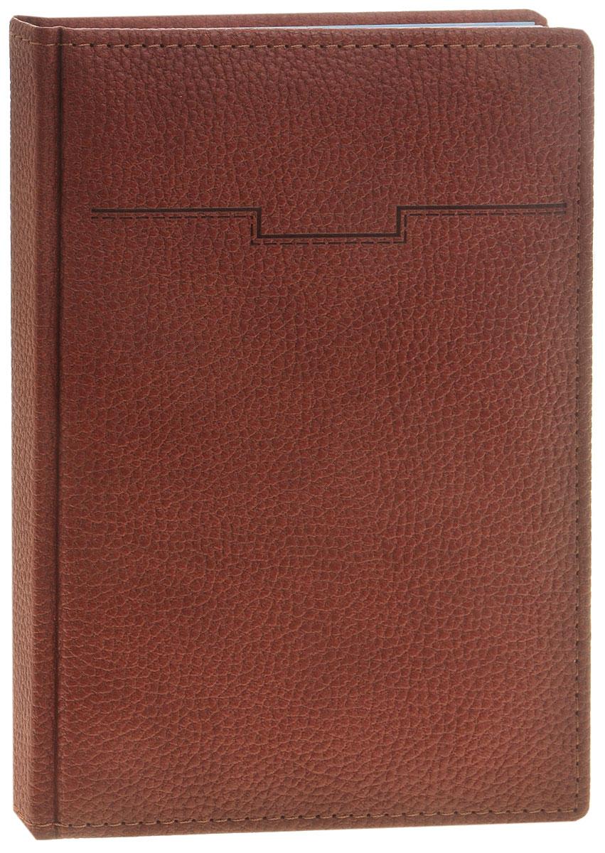 Hatber Ежедневник Armonia Elefant недатированный 176 листов цвет коричневый