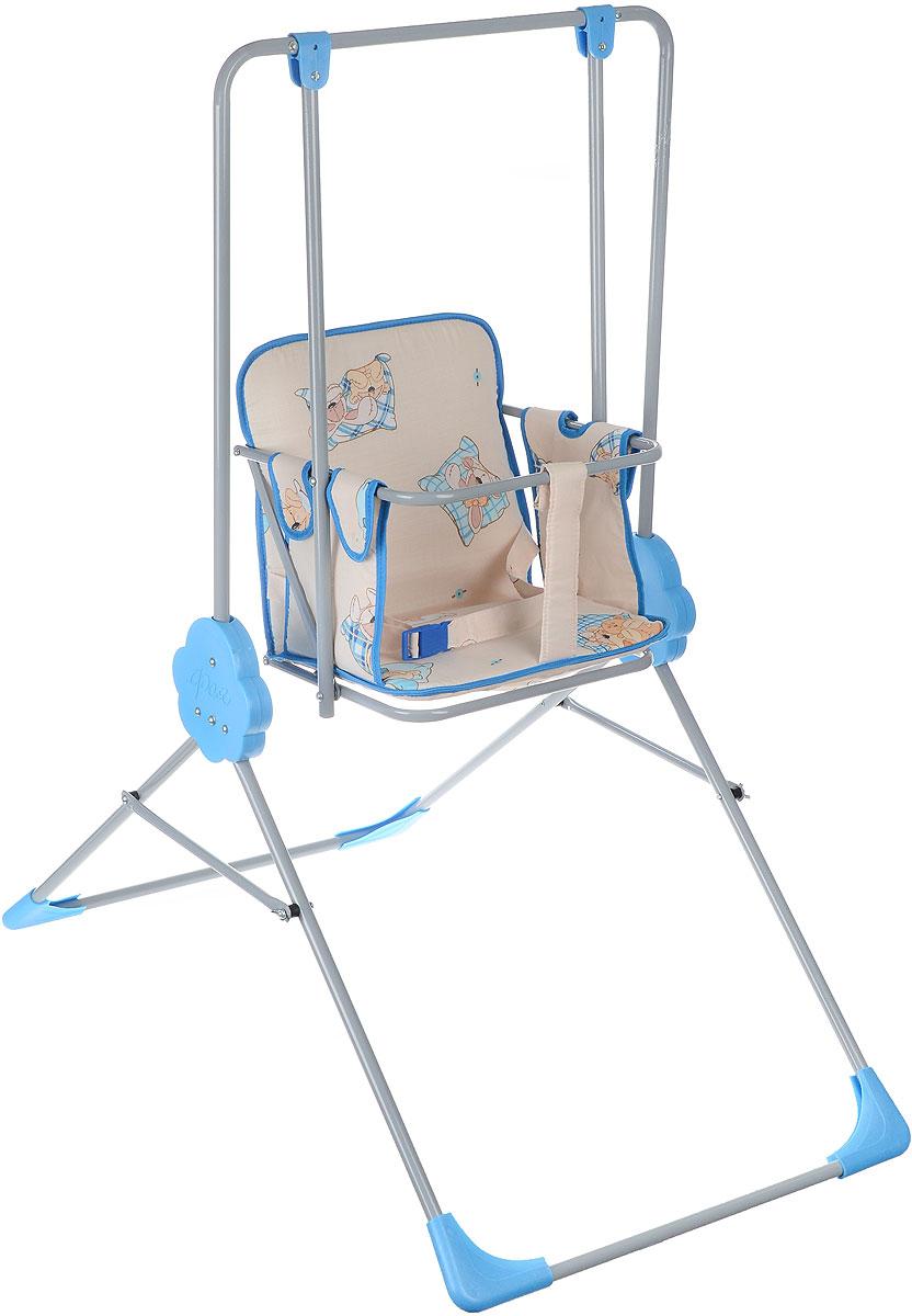 Фея Качели детские Малыш цвет голубой4239-10_голубойДетские качели Фея Малыш приведут в восторг любого маленького непоседу! Качели предназначены для развлечения и развития вестибулярного аппарата малышей. Качели выполнены из металла и имеют складную конструкцию, благодаря чему их удобно транспортировать и хранить. Сидение имеет спинку и оснащено металлической планкой безопасности, которая не позволит малышу соскользнуть с сидения. Сидение дополнено съемным мягким чехлом, который оформлен забавными рисунками и оснащен ремнем безопасности. Качели доставят массу удовольствия вашему малышу, они невероятно просты и удобны в использовании. В сложенном состоянии качели очень компактны и занимают мало места, поэтому их можно брать с собой на природу или в поездку. Предельно допустимая нагрузка составляет 15 кг.